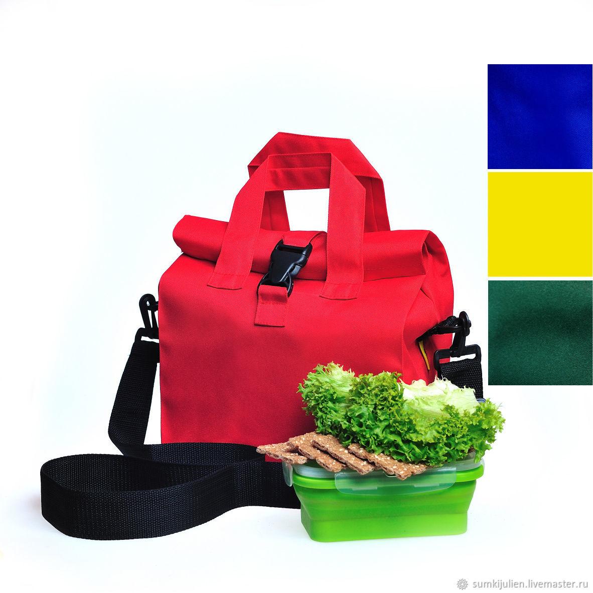 Shoulder lunch bag, size M, Classic Bag, Rostov-on-Don,  Фото №1