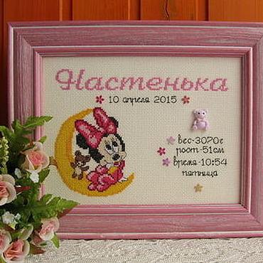 Подарки к праздникам ручной работы. Ярмарка Мастеров - ручная работа Метрика для девочки. Handmade.