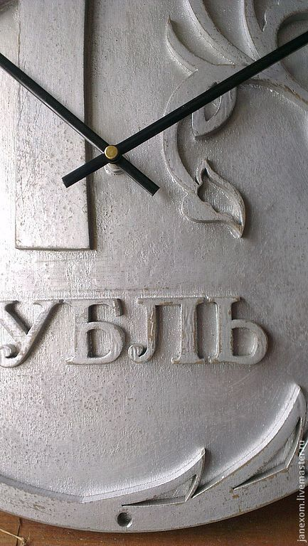 """Часы для дома ручной работы. Ярмарка Мастеров - ручная работа. Купить настенные часы """"Старый рубль"""". Handmade. Серебряный"""