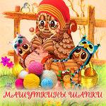 """""""Машуткины шапки"""" - Ярмарка Мастеров - ручная работа, handmade"""