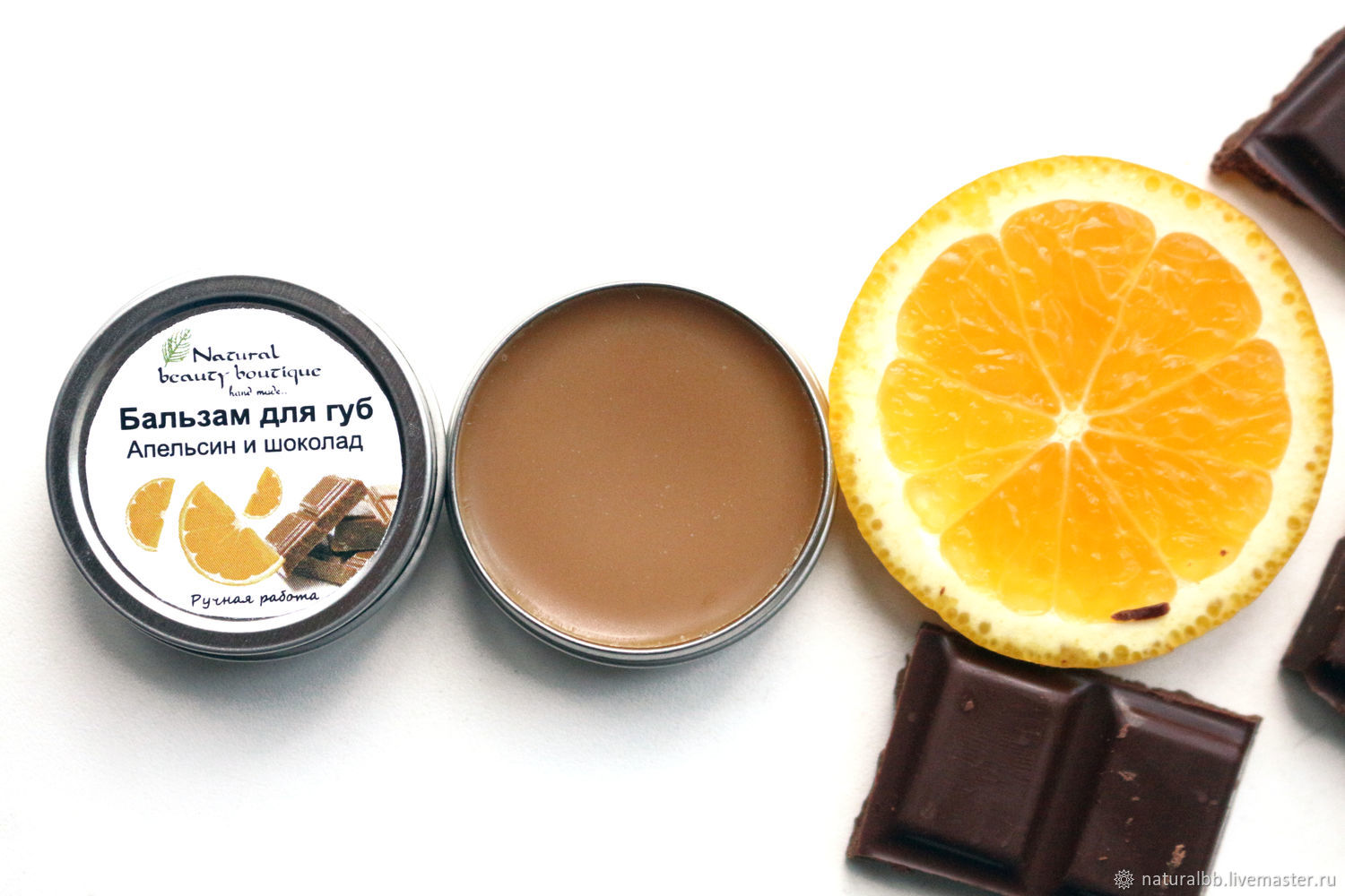 Nourishing lip balm with cocoa and orange oil, Lip Balm, Moscow,  Фото №1