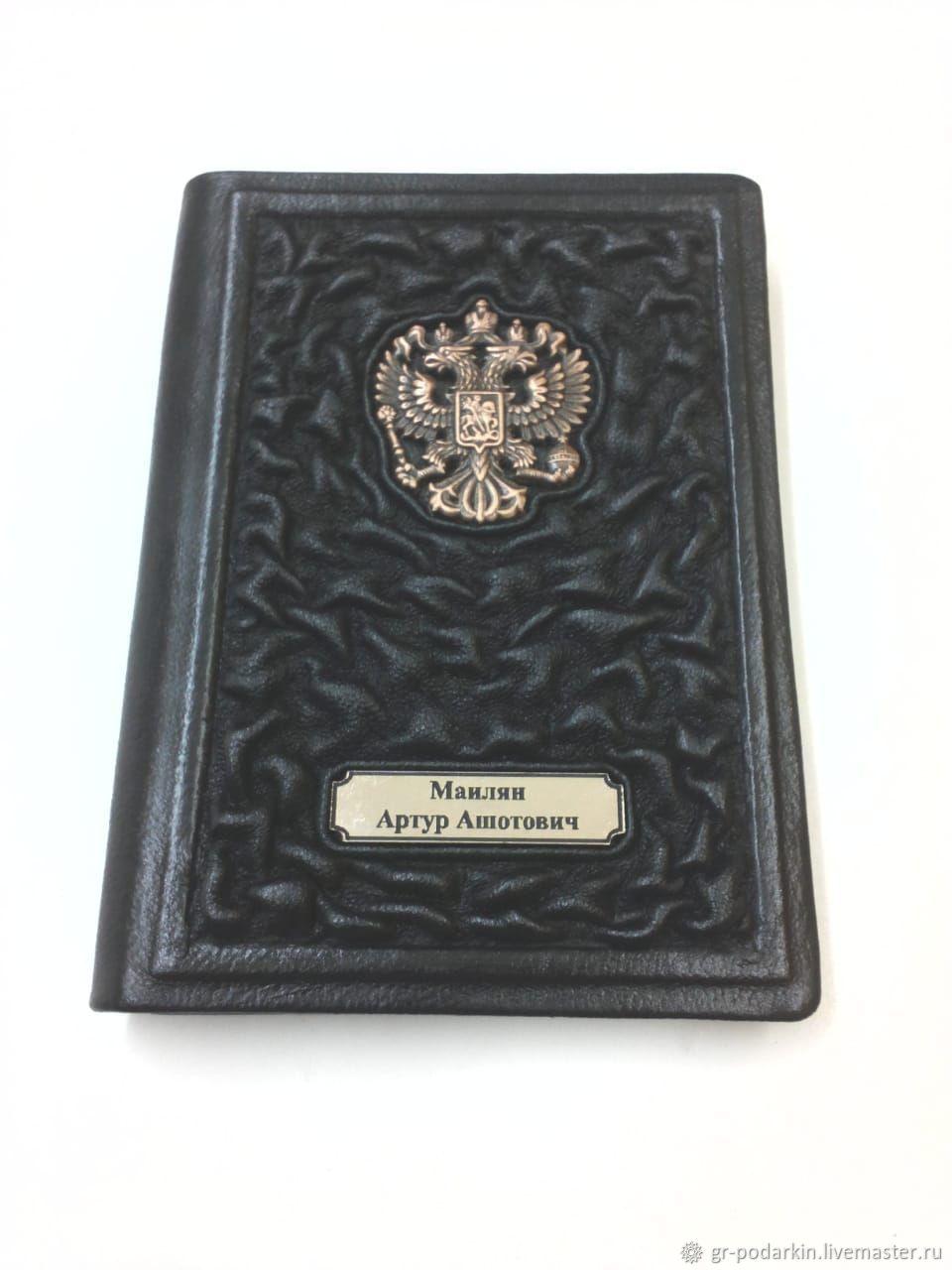 Обложки ручной работы. Ярмарка Мастеров - ручная работа. Купить Обложка на паспорт 'Ваше величество' из натуральной черной кожи. Handmade.