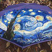 Зонт с авторской росписью - Ван Гог. Лунная ночь