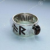Фен-шуй и эзотерика handmade. Livemaster - original item Ring. Handmade.