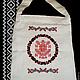 Bag linen. Slavic ornament `Tree of Life` - a symbol of the Universe. dimensions - 30 x 26 cm.
