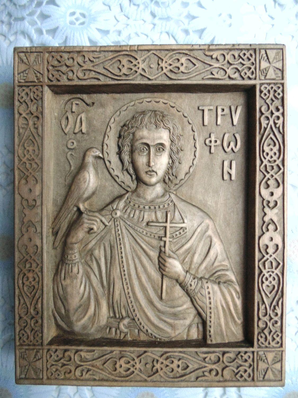 Св. Трифон, Иконы, Ярославль,  Фото №1