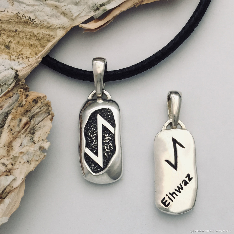 Eyvaz Rune amulet, silver pendant, handmade, Amulet, Moscow,  Фото №1