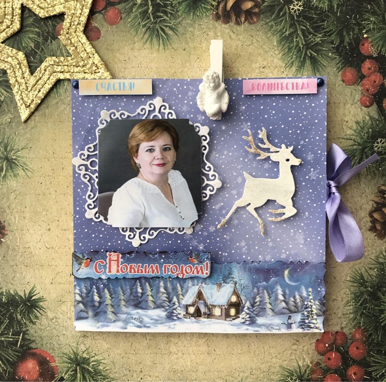 открытки с новым годом для любимой учительницы сосиски пара пикантных