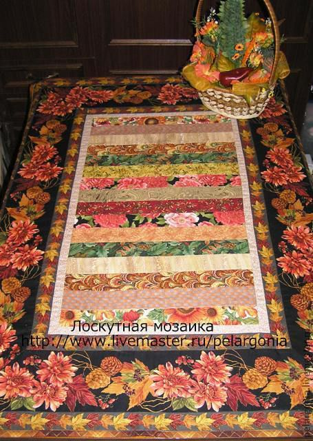 """Текстиль, ковры ручной работы. Ярмарка Мастеров - ручная работа. Купить Скатерть лоскутная """"Богатый урожай""""(пэчворк, цветы, салфетка). Handmade."""