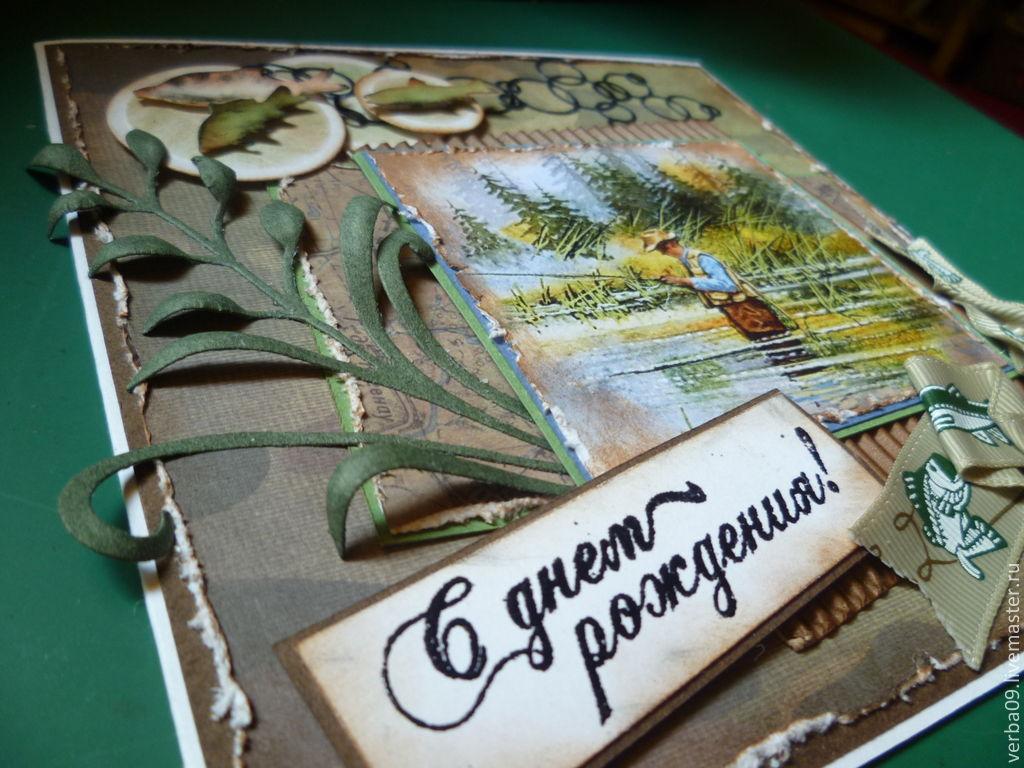 Открытка для любителей, открытки