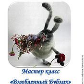 Материалы для кукол и игрушек ручной работы. Ярмарка Мастеров - ручная работа Мастер-класс по вязанию крючком Влюбленный Бублик. Handmade.