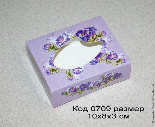 Коробочка для мыла код 0709 размер 10х8х3 см
