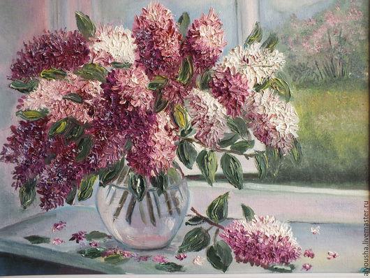 """Картины цветов ручной работы. Ярмарка Мастеров - ручная работа. Купить Картина  маслом   цветы""""Сирень"""". Handmade. Брусничный, букет, цветы"""