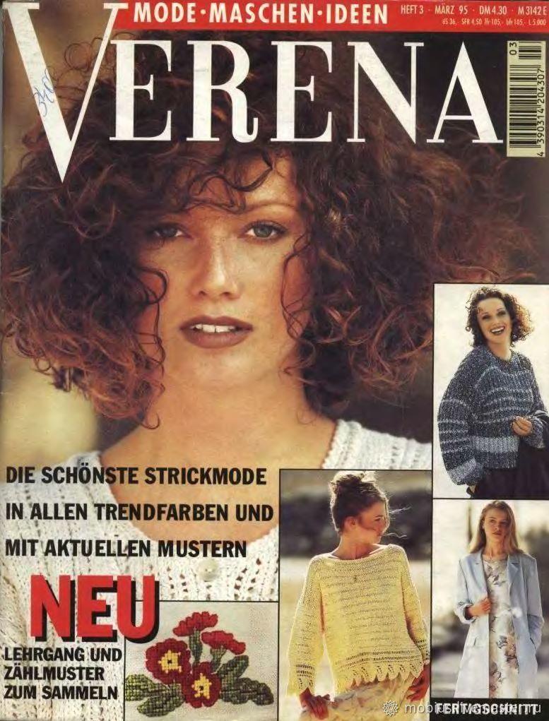 Журнал по вязаниюVerena, № 3/1995, Схемы для вязания, Москва,  Фото №1
