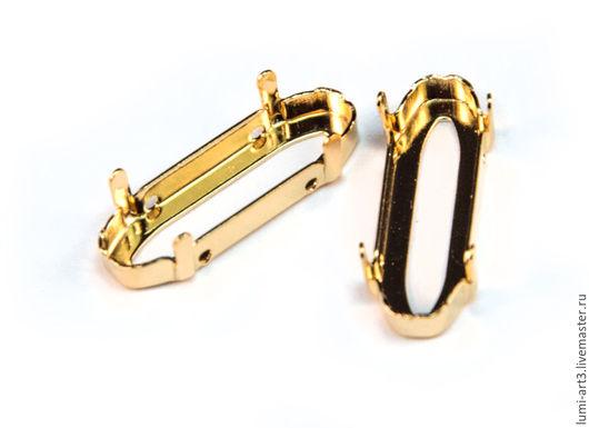 Для украшений ручной работы. Ярмарка Мастеров - ручная работа. Купить Оправа 21х7 золото для Long Oval Сваровски цапы для кристаллов. Handmade.