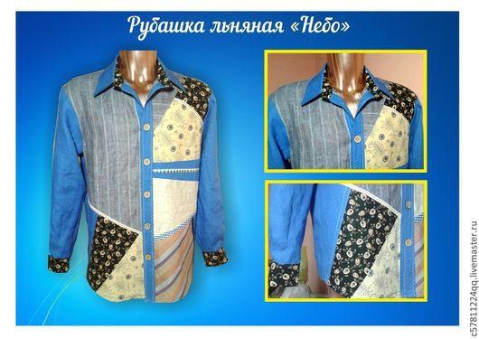 """Для мужчин, ручной работы. Ярмарка Мастеров - ручная работа. Купить Рубаха  """" Синее небо"""". Handmade. Синий, рубашка"""