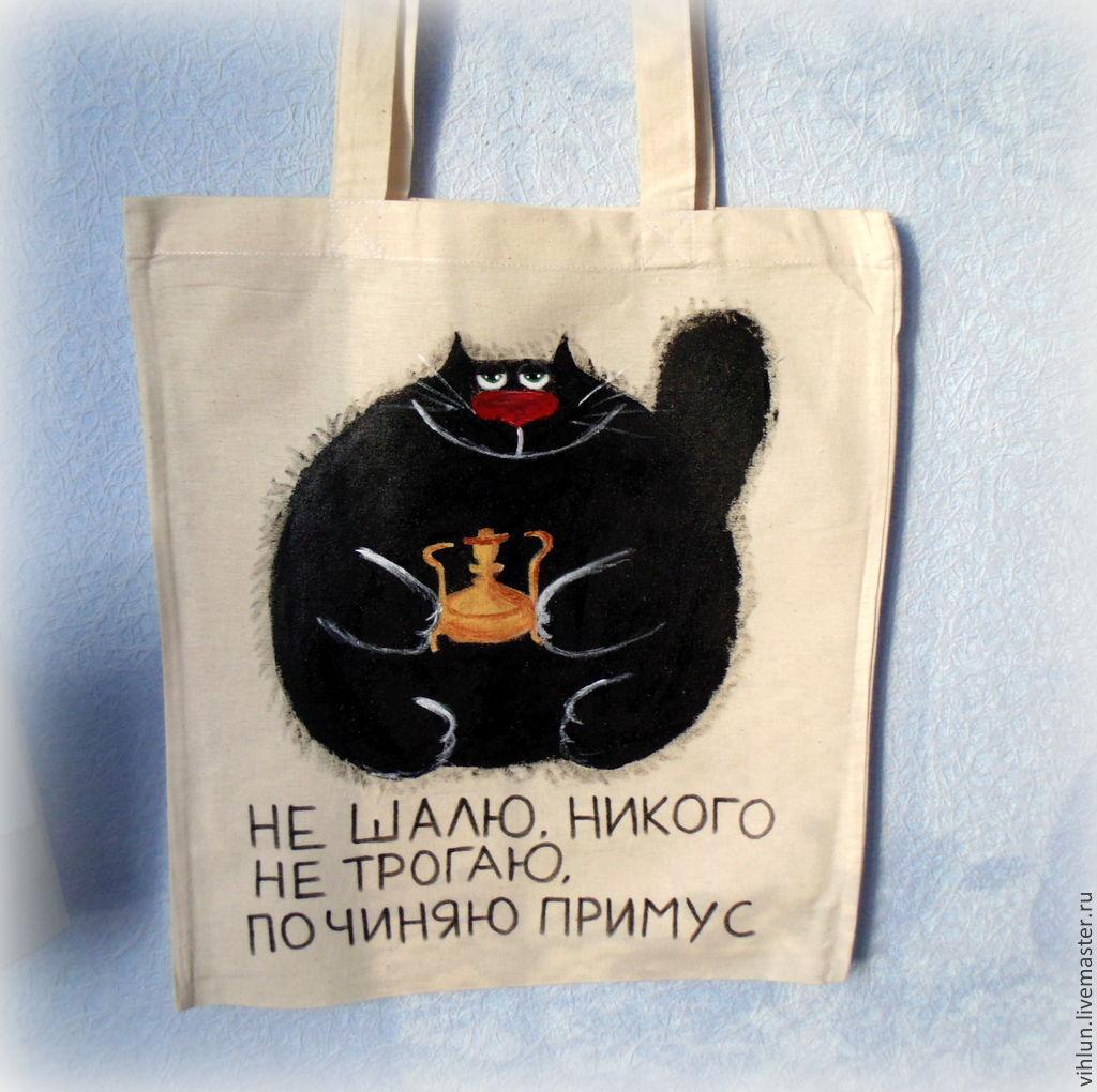 Кот бегемот магазин