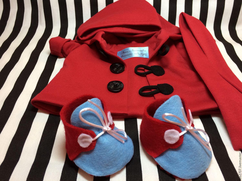 Одежда Для Басика Купить