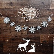 Для дома и интерьера ручной работы. Ярмарка Мастеров - ручная работа Гирлянда из снежинок ( натур.дерево) в подарочной упаковке. Handmade.