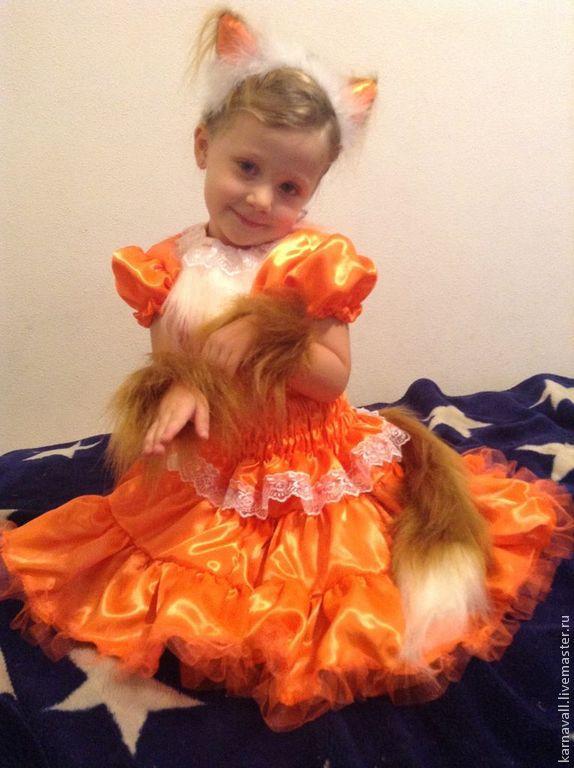 Луки иКак сделать своими руками костюм лисы