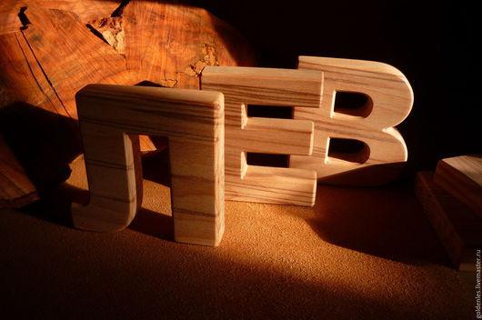 Развивающие игрушки ручной работы. Ярмарка Мастеров - ручная работа. Купить Деревянная эко-азбука.. Handmade. Коричневый, деревянные буквы