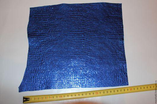 Шитье ручной работы. Ярмарка Мастеров - ручная работа. Купить кожа в кусках (синяя репт. металл). Handmade. Натуральная кожа