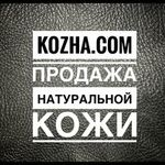 KOZHACOM - Ярмарка Мастеров - ручная работа, handmade