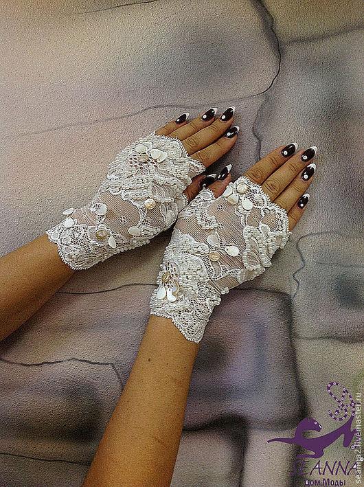 """Варежки, митенки, перчатки ручной работы. Ярмарка Мастеров - ручная работа. Купить Митенки стрейч """"Свадебно-жемчужные"""" эластичные, вышитые жемчугом и бис. Handmade."""