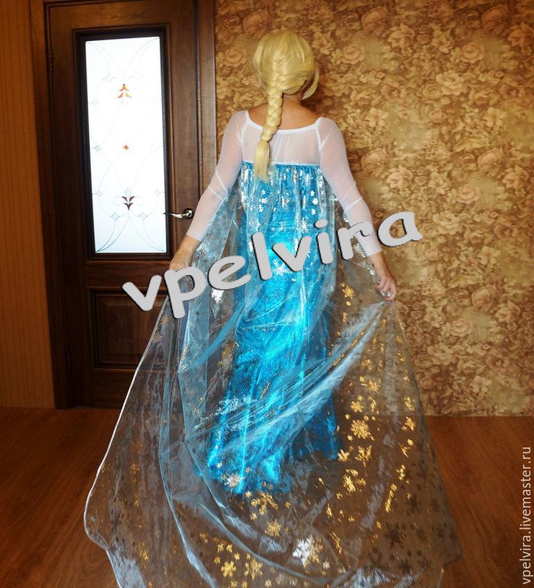 Эльза женская одежда с доставкой