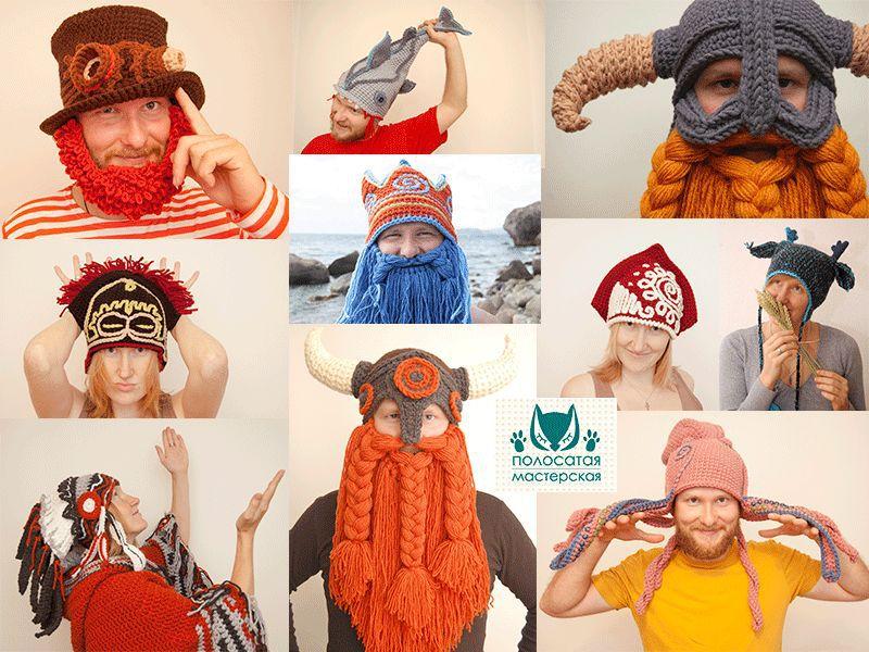 полосатая мастерская, необычные подарки, шапка с бородой, вдохновение