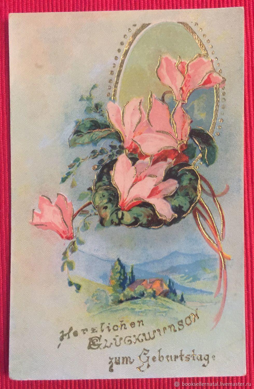 Приглашением, антиквариат куплю открытки