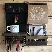 Ключницы ручной работы. Ярмарка Мастеров - ручная работа Ключница + грифельная доска с сюрпризной полкой. Handmade.