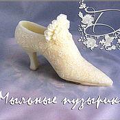 Косметика ручной работы handmade. Livemaster - original item Slipper Princess.. Handmade.