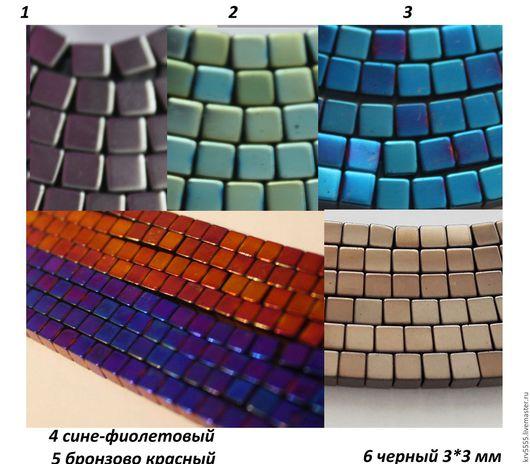 Для украшений ручной работы. Ярмарка Мастеров - ручная работа. Купить Гематит, кубик зеркальный, 3 мм, 4 мм, 6 цветов. Handmade.