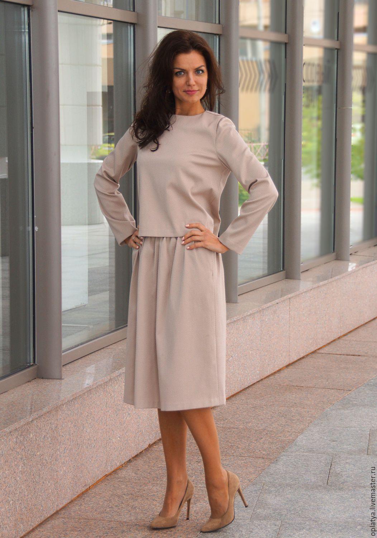 Стильная юбка с жакетом