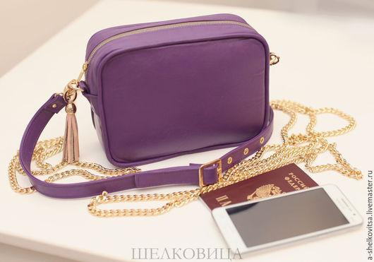 Женские сумки ручной работы. Ярмарка Мастеров - ручная работа. Купить Фиолетовая сумочка через плечо. Handmade. Комбинированный