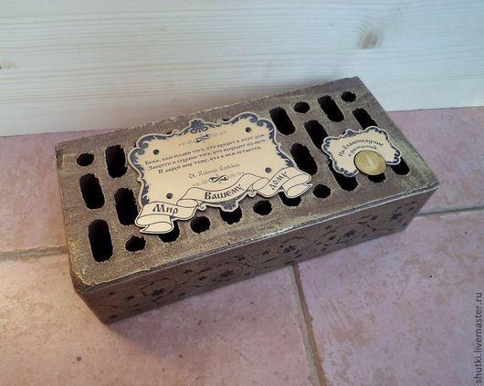 """Подарки для мужчин, ручной работы. Ярмарка Мастеров - ручная работа. Купить """"Золотой кирпич"""" для закладки нового дома.. Handmade. Подарок"""