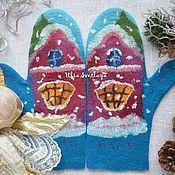 Аксессуары handmade. Livemaster - original item Felted mittens winter warm blue Winter yard. Handmade.