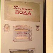 Дизайн и реклама ручной работы. Ярмарка Мастеров - ручная работа роспись холодильника СССР. Handmade.