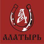 Александр (alatyr-kovka) - Ярмарка Мастеров - ручная работа, handmade