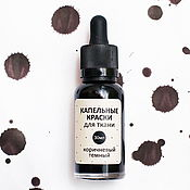 Материалы для творчества handmade. Livemaster - original item Dark brown dye for silk flower arranging (30ml). Handmade.