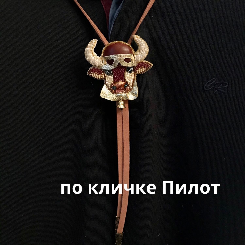 Галстук боло с символом года 2021 - бычком,  по кличке Пилот, Год Быка, Санкт-Петербург,  Фото №1