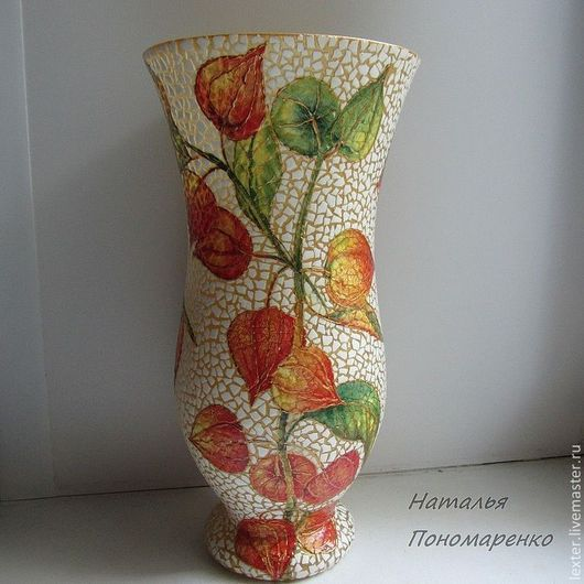 Вазы ручной работы. Ярмарка Мастеров - ручная работа. Купить Вазы ручной работы. Стеклянная ваза  Физалисы. Handmade. Оранжевый