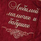 Одежда ручной работы. Ярмарка Мастеров - ручная работа Бордовый махровый именной халат. Машинная вышивка. Handmade.