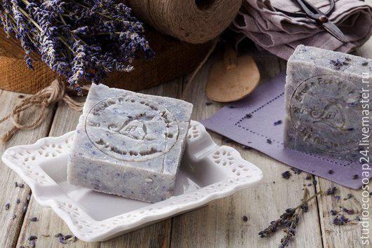 Мыло ручной работы. Ярмарка Мастеров - ручная работа. Купить Натуральное эко-мыло Лаванда. Handmade. Сиреневый, мыло сувенирное