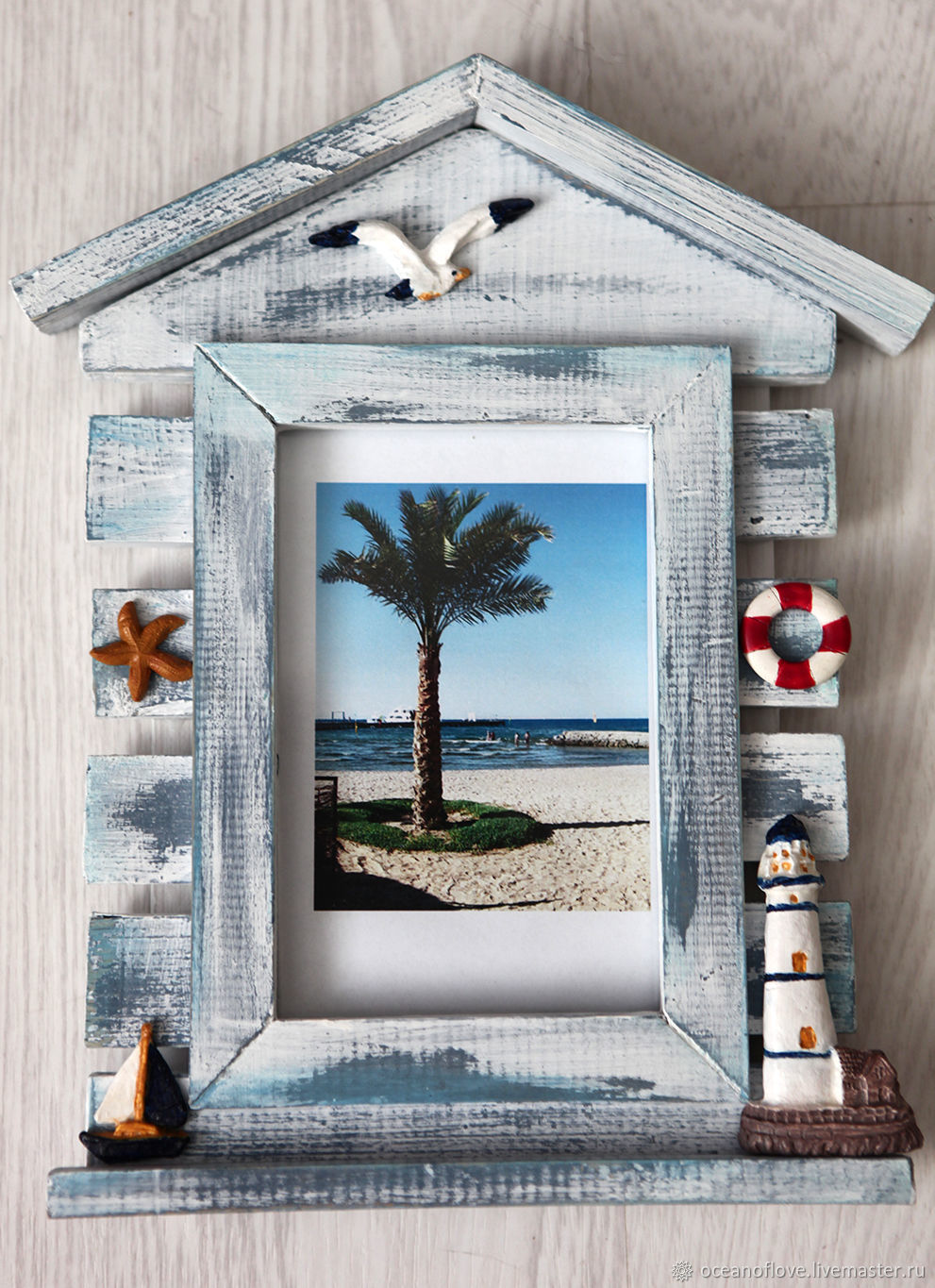Photo frame By the sea, Photo frames, Moscow,  Фото №1