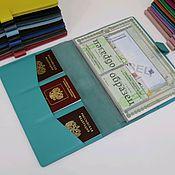 Сумки и аксессуары handmade. Livemaster - original item A4 document organizer turquoise. Handmade.