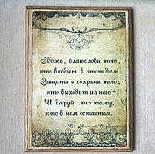 """Для дома и интерьера ручной работы. Ярмарка Мастеров - ручная работа Панно """"Благословение"""" большое. Handmade."""