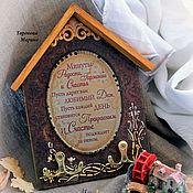Для дома и интерьера handmade. Livemaster - original item Racking - house