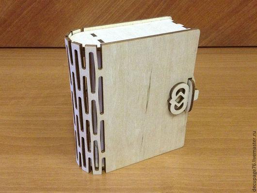 Шкатулка `Книга`  (продается в разобранном виде)  Размер: 13х12х5 см  Внутренний размер: 7,5х11,5х4 см Материал: фанера 3 мм  ПЕРЕД СБОРКОЙ ОБЛОЖКУ НАМОЧИТЬ ГОРЯЧЕЙ ВОДОЙ !!!